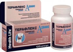 Терафлекс Адванс, капс. 250 мг+100 мг+200 мг №120