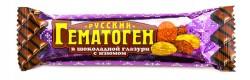 Гематоген, Русский 40 г с изюмом в шоколадной глазури