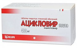 Ацикловир Белупо, табл. п/о пленочной 400 мг №21