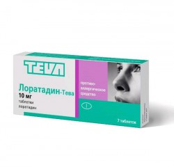 Лоратадин-Тева, табл. 10 мг №7