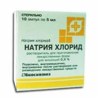 Натрия хлорид, р-ль д/приг. лек. форм д/ин. 0.9% 5 мл №10