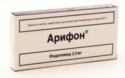 Арифон, табл. п/о пленочной 2.5 мг №30